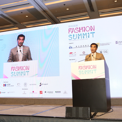 Fashion Summit