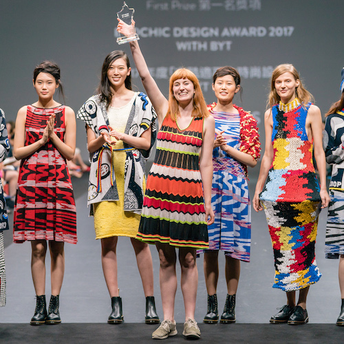 Redress Design Award