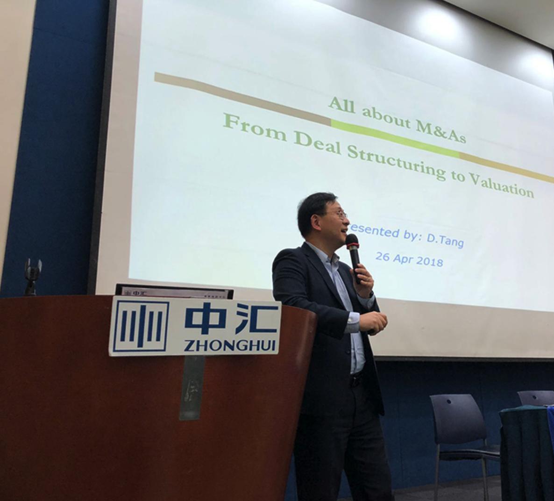 Zhonghui e-Seminars