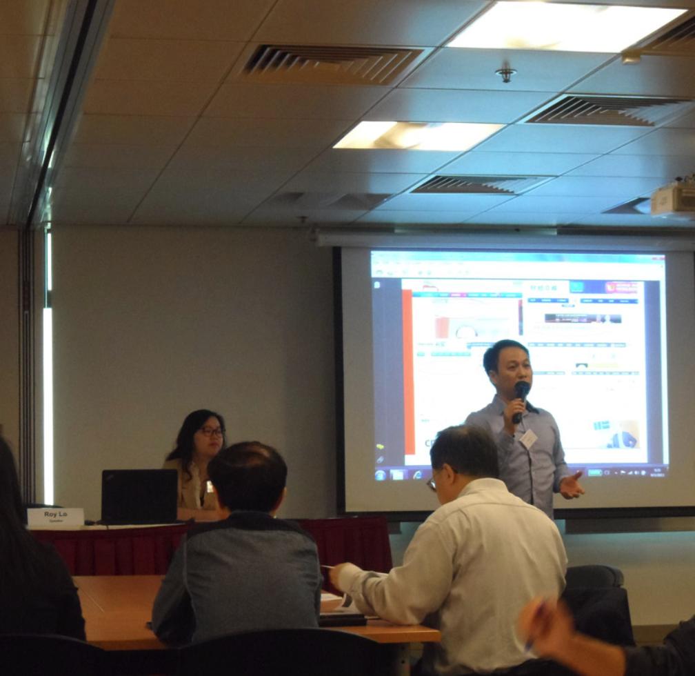 HKICPA e-Seminars