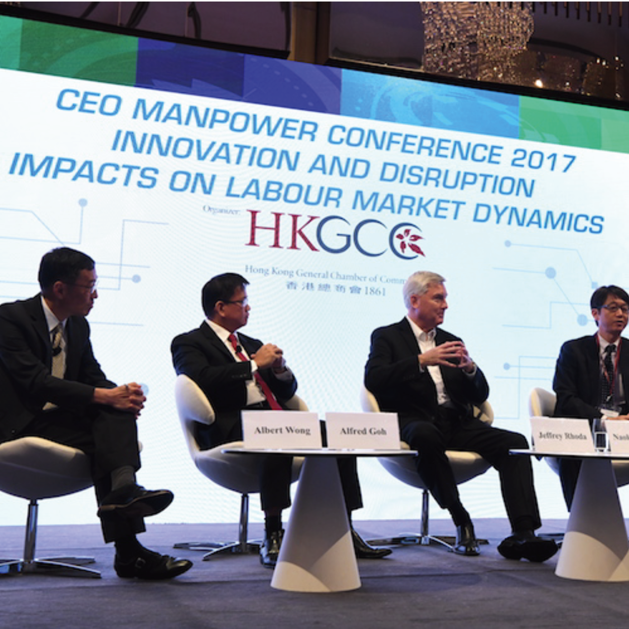 CEO Manpower Conference