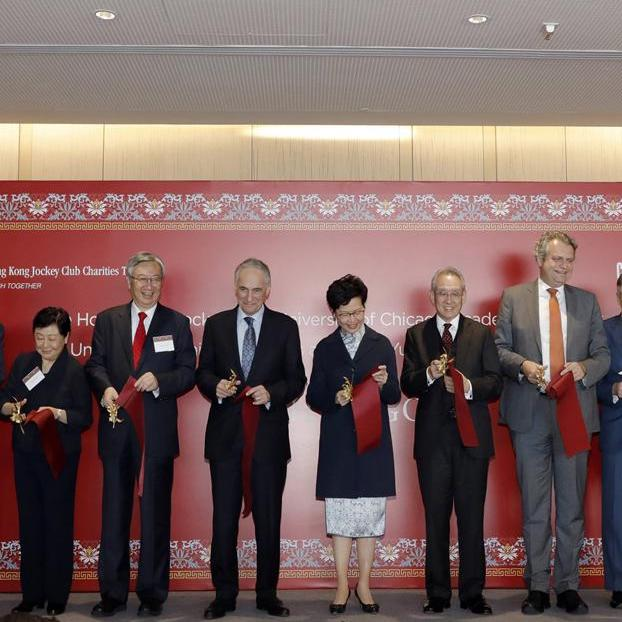 Opening Celebration of the Hong Kong Jockey Club University of Chicago Academic Complex