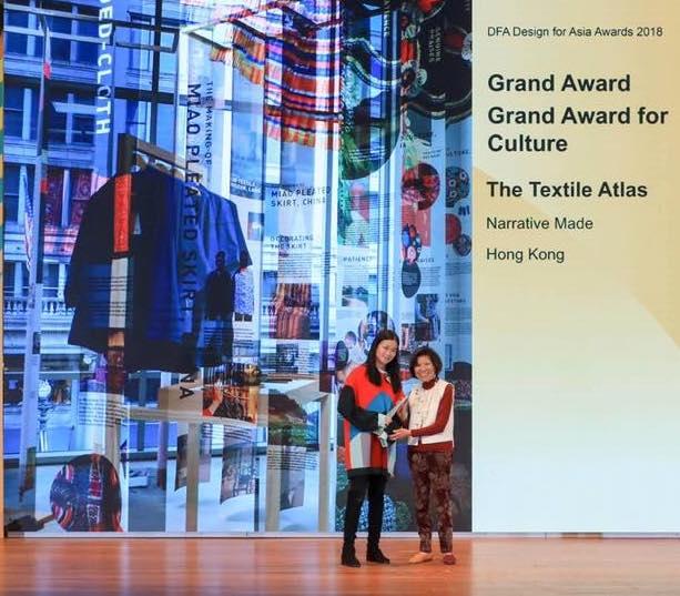 DFA Design For Asia Award Ceremony